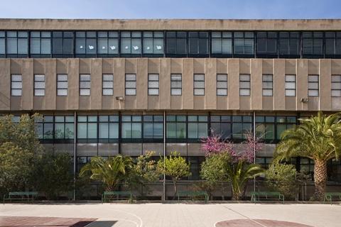 Escola de les Dominiques de Girona