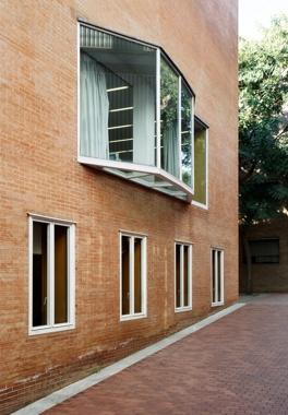 UPC Engineering Library