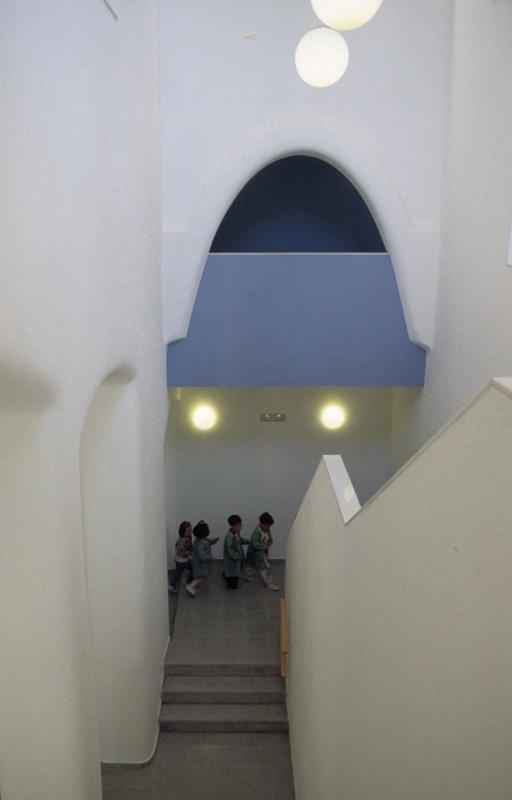 Baldiri i Reixac School