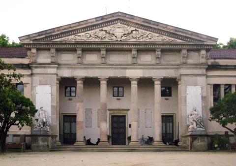 Museu Martorell de Geologia