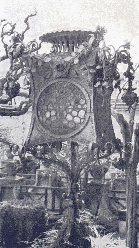 Torre Sant Jordi