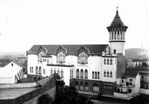 Escola Industrial d'Arts i Oficis