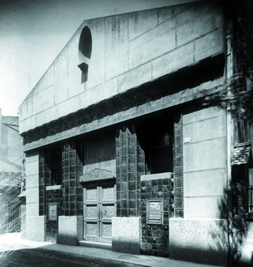 Sala Athenea