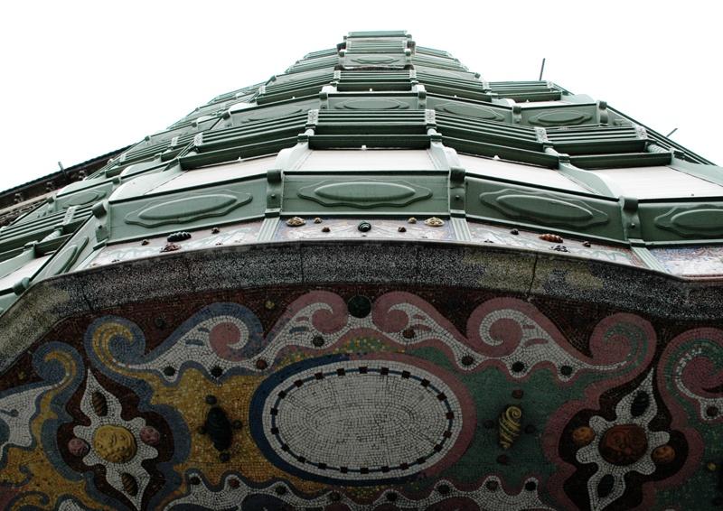 Comalat House