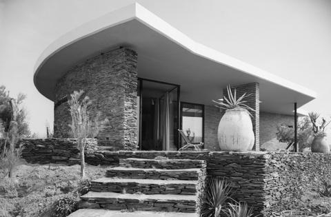 Casa Zariquiey