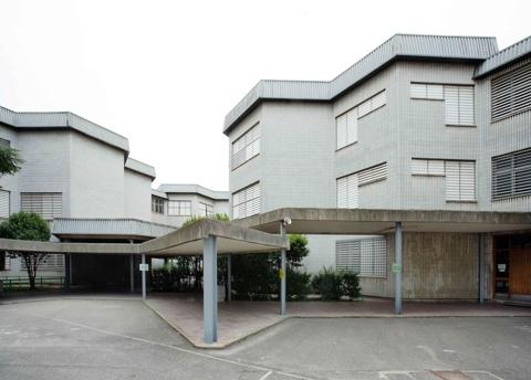 Els Maristes de Girona School