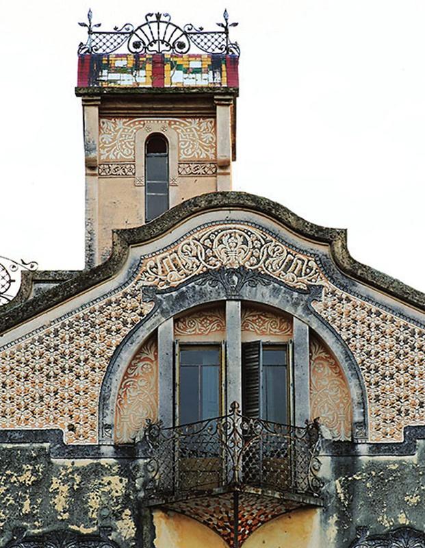 Torre Iris