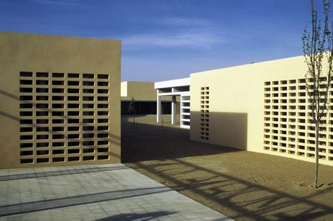 Escuela Riumar