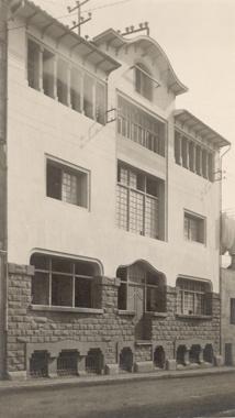 Fàbrica Bassols