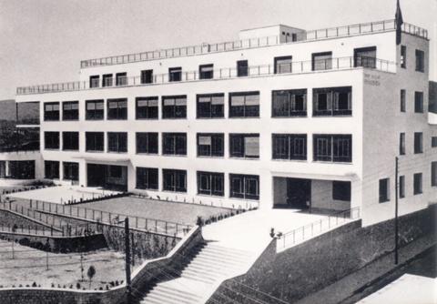 Renaixença Schools Complex