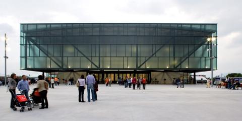 Tortosa Trade Fair Complex