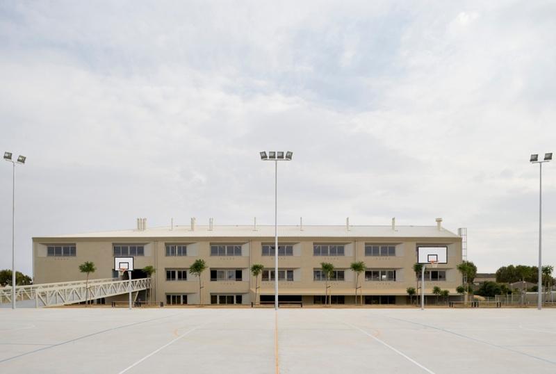Escola la Bòbila