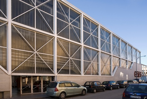 Complex Poliesportiu Lluís Bachs del GEiEG